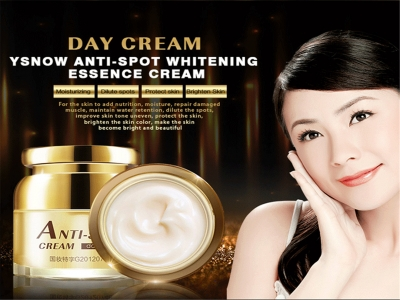 Anti- spot removing whitening cream care product for whitening skin