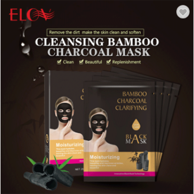 Pore Deep Cleansing Purifying Peel Off Blackhead Facial Mask Bamboo Charcoal Black Head Removal Mask