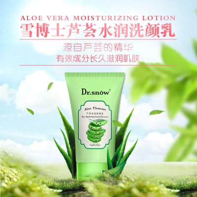 Hot-selling deep cleansing Aloe vera moisturizing skin whitening facial cleanser