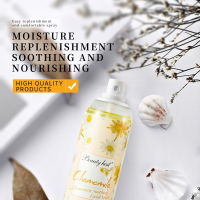 180ml Beauty Host chamomile soothing facial spray