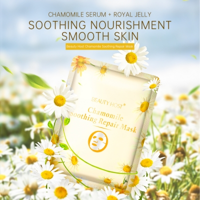 Beauty Host  Chamomile Soothing Repair Mask